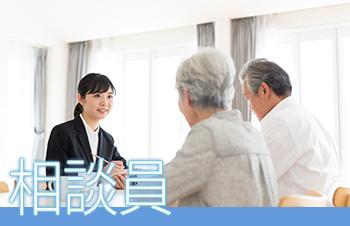 院長インタビュー | 医療法人 桂...