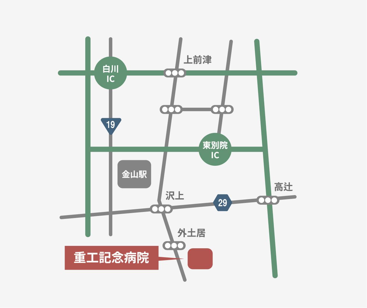 重工記念病院地図
