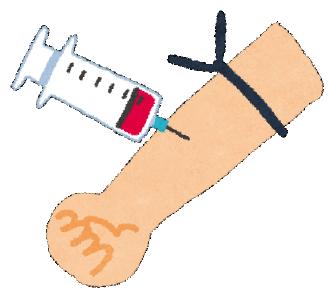 採血のイメージ